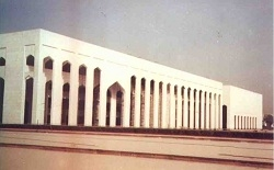 COUNCIL OF MINISTERS BUILDING, IRAQ